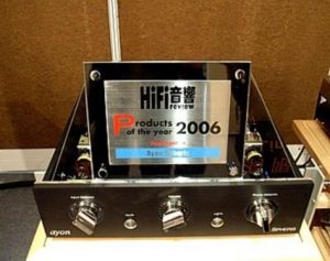 Ayon-Spheris_HiFi-Award-2006c